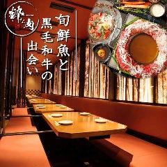 旬鮮魚 黒毛和牛 個室居酒屋 粋な肉 船橋店