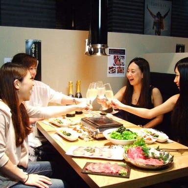 焼肉居酒屋 マルウシミート 田町店 コースの画像