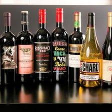 肉料理にぴったりのワインが常時40種