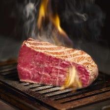 【五感で味わう塊肉】マルウシロック(約250g)※1日10食限定
