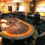 トランプゲーム専用のテーブルで盛り上がりましょう!!