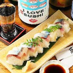 【超イチオシ】〆さばの押し寿司~松前こぶをのせて~
