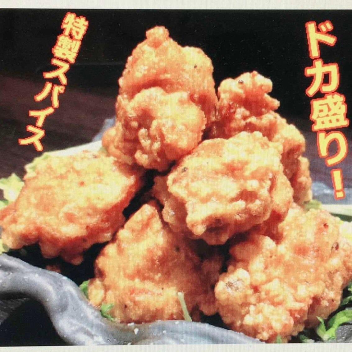 特製スパイスに漬け込んだ唐揚げはお値打ちの648円(税込)