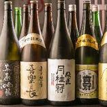 京都・滋賀のこだわりの地酒を片手に逸品料理をご満喫ください