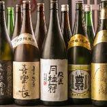 京都と滋賀に限定した日本酒を20種類以上を常備しています♪