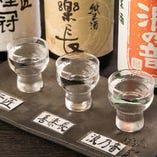 9銘柄から選べる日本酒3種飲み比べセット