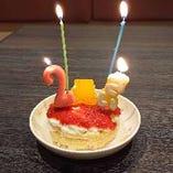 【ワンちゃん用メニュー】バースデーケーキ※要予約