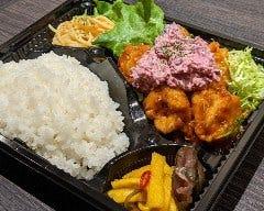 鶏南蛮弁当(特製芝漬けタルタル)