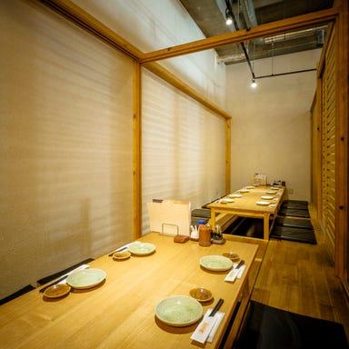 竹乃屋 六本松店 店内の画像