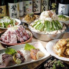 竹乃屋 六本松店