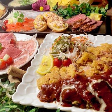 個室バル 本町ぐるバル酒場 GURUBARU コースの画像