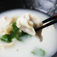 名物☆炊き餃子は食べる価値あり!