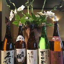 厳選された日本酒を450円(税抜)から