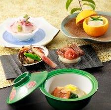■四季折々の味覚を愉しめる会席料理