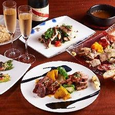 季節の食材を味わうパーティープラン