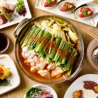 博多もつ鍋と馬刺し 九州に惚れちょるばい 赤羽店 メニューの画像