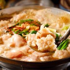 もつ鍋(醤油・味噌・塩・)