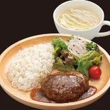 牛たんハンバーグ定食~和風ソース