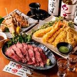 サーロインローストビーフや地野菜天ぷらなどが楽しめるがっつり系のコースでご宴会を!