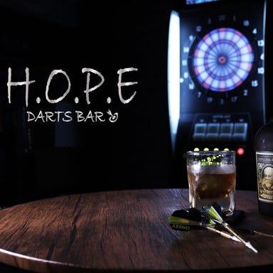 個室&少人数貸切 Dining&DartsBar HOPE(ホープ)小田原 メニューの画像