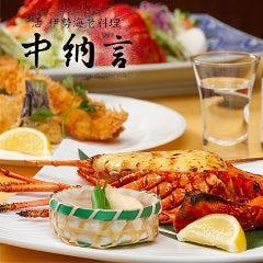 中納言 神戸プラザホテル店