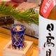こだわりの日本酒季節の日本酒、十四代など限定酒各種ございます