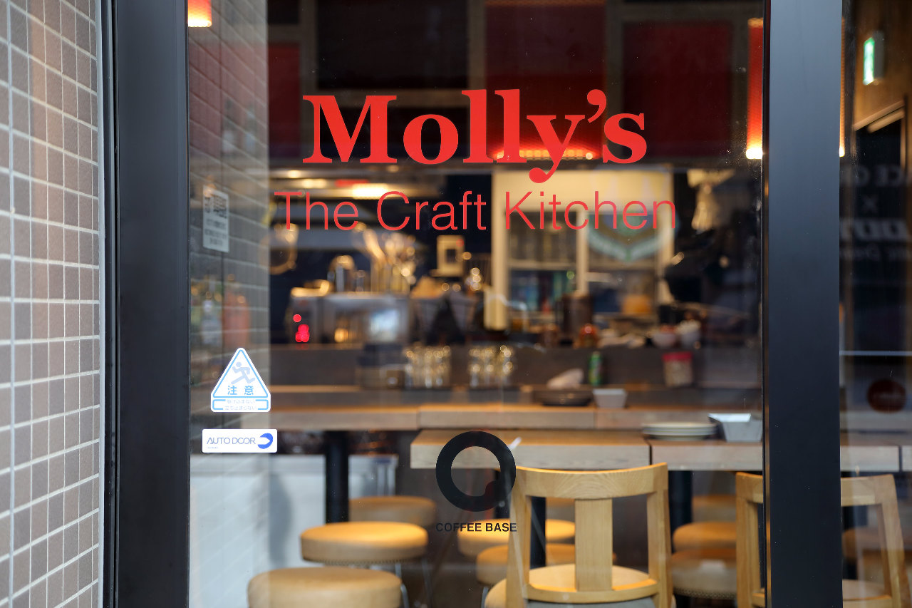 Molly's The Craft Kitchen
