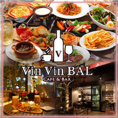 イタリアンバル VinVinBAL