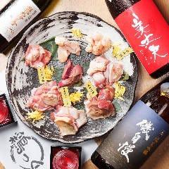 地鶏 個室居酒屋 鶏っく 阪急梅田ナビオ店