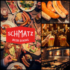 クラフトビールダイニング SCHMATZ‐シュマッツ‐渋谷