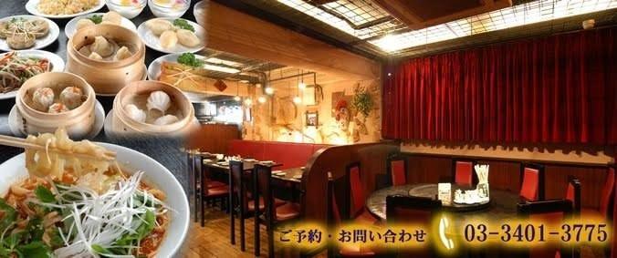 上海飲茶 猪八戒 千駄ヶ谷本店