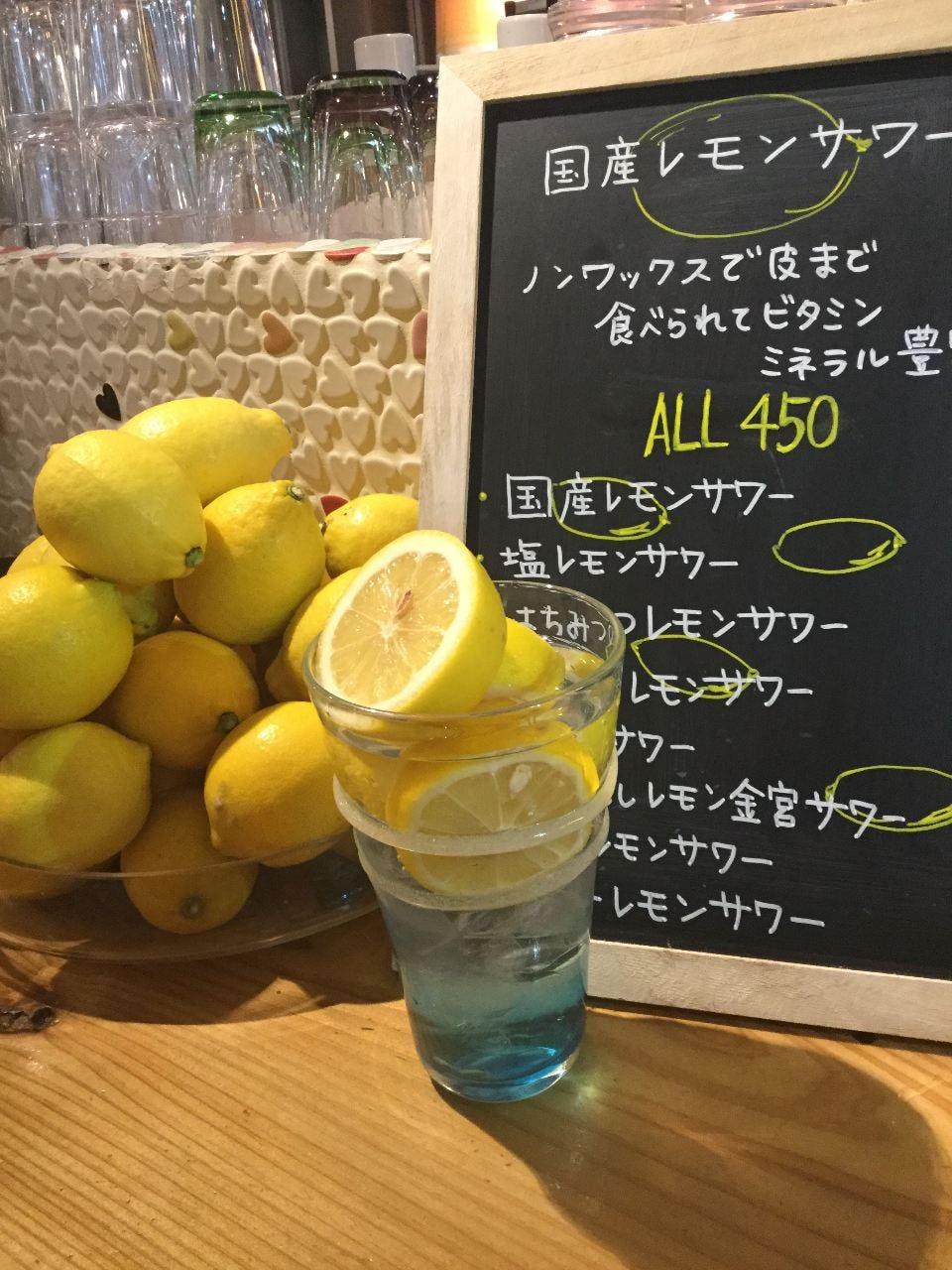 高崎で1番レモンサワーが上手い!!