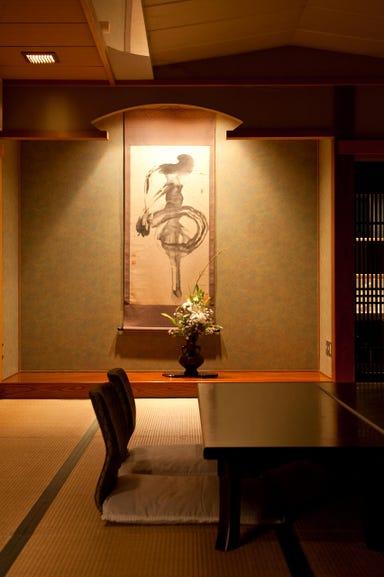 割烹旅館 松米  メニューの画像