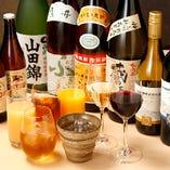 【ドリンク各種】 日本酒やワインが豊富です飲み放題プランも有