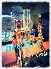 キリン一番搾りICE COLD樽生ビール