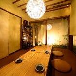 竹林を見ながら、 隠れ家的な離れ部屋