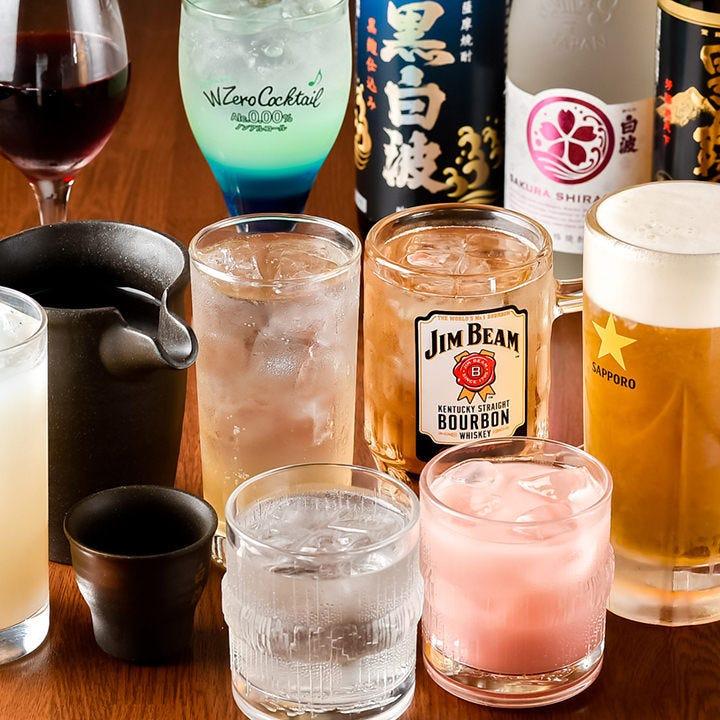 大人気の2時間飲み放題は1,000円~!品数はなんと50種類以上!