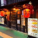 西鉄天神大牟田線 西鉄二日市駅から徒歩5分です