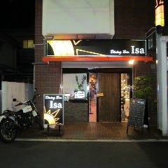 DinningBar Isa