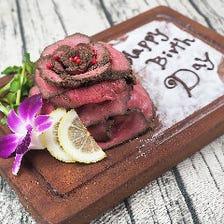 誕生日・記念日には特製の肉ケーキ♪