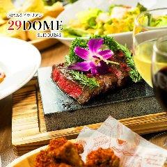 完全個室肉バル 29DOME 水道橋店