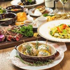 イタリアン&肉バルコースが人気♪