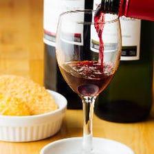 こぼれワイン