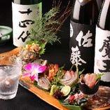 今朝獲れ鮮魚にはやはり日本酒!人気銘柄も揃っています!