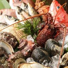 """""""今朝""""獲れ鮮魚の美味しさを堪能!"""