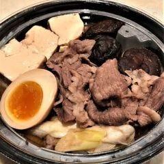 究極の肉豆腐弁当