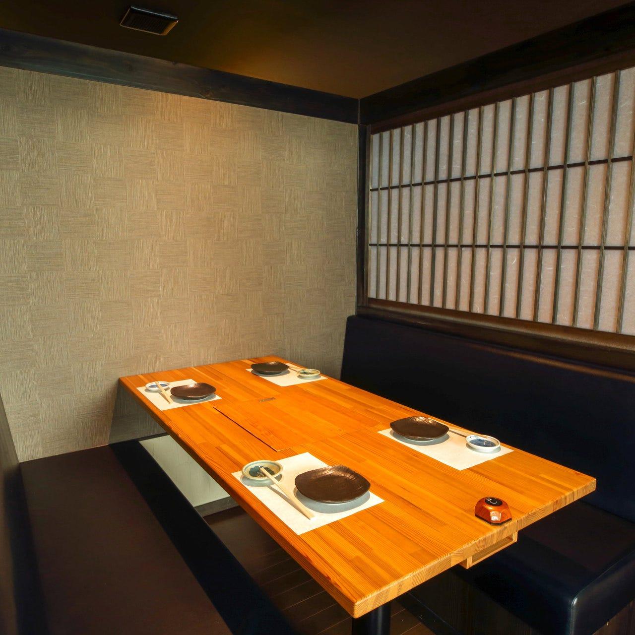 伊達と九州うまかもん 個室酒蔵 昇り坂 仙台東口店