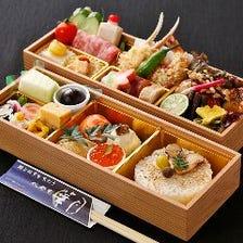 華月お持ち帰り寿司と季節の会席弁当