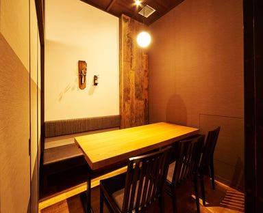 和食バル音音 八重洲鉄鋼ビル店 店内の画像