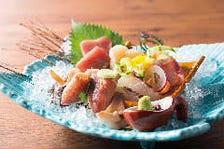 新鮮で旬の魚貝類 毎日入荷